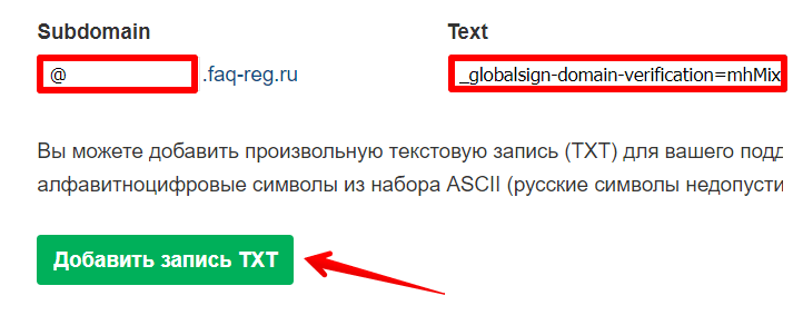yandex-verification11.png