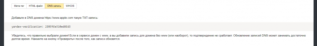 yandex-verification7.png