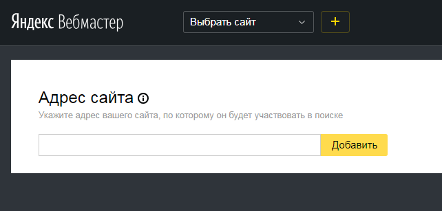 yandex-verification3.png